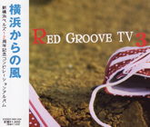 【RED GROOVE TV3】