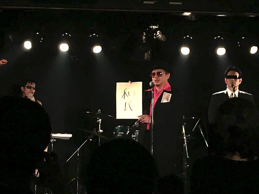 2019/3/31 新横浜ベルズ photo1